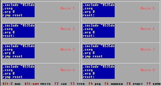 микроконтроллер AT89C51